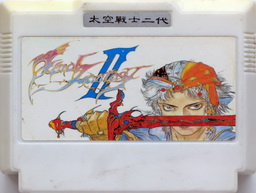 Final Fantasy II [japan, unhacked]